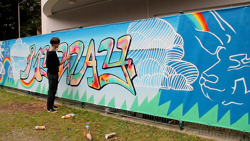 farbkombo - professionelle graffiti-künstler köln, wandgestaltung, Einladung